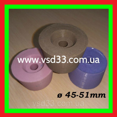 1226966029_probka-45-51mm-h33mm.jpg