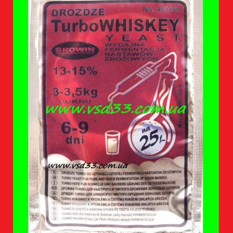 1299934367_drozhzhi-turbo-whiskey.jpg