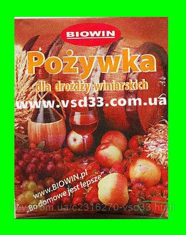 1356859554_podkormka-dlya-vinnyh.jpg
