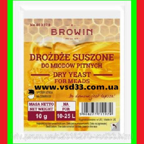 1374399590_drozhzhi-dlya-medovuhi.jpg