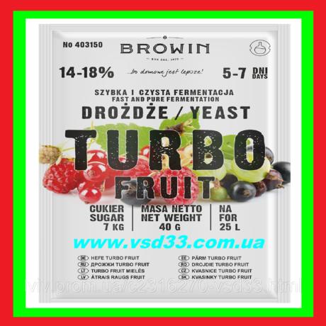 1841519207_drozhzhi-turbo-fruit.png