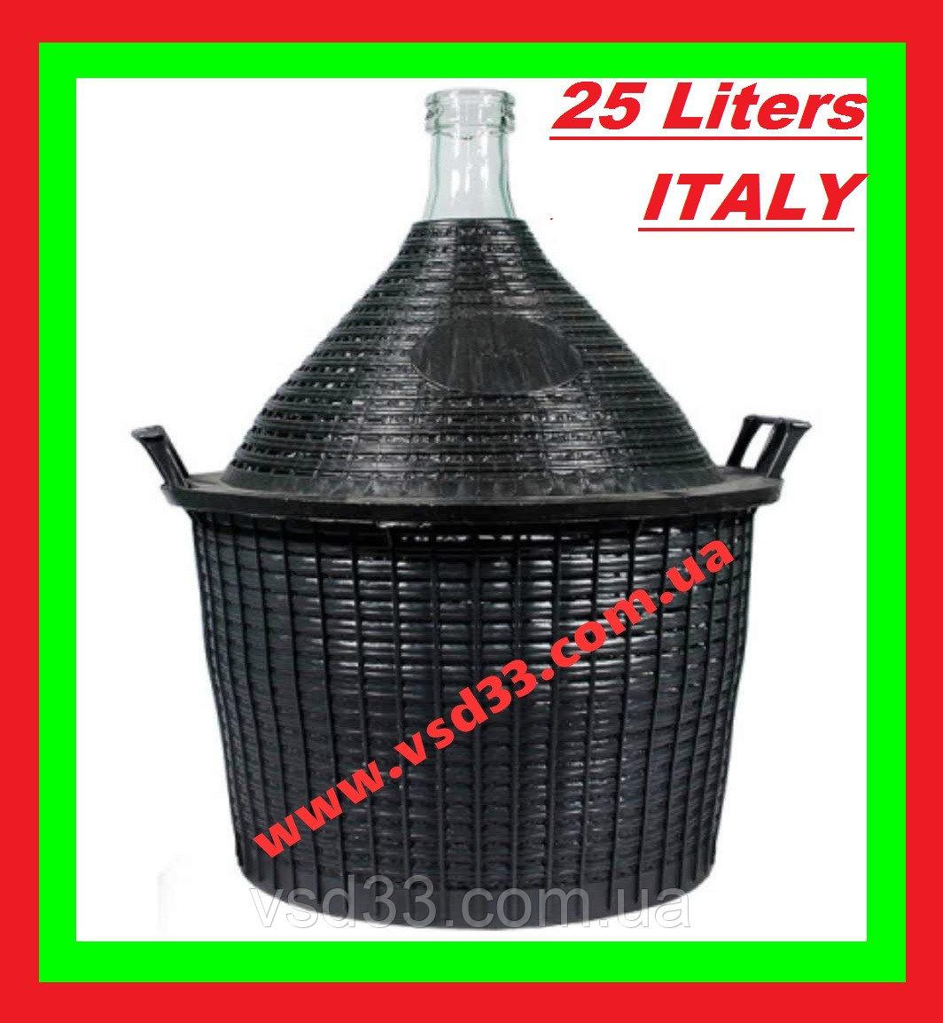 Бутыль 25 л. (Италия)