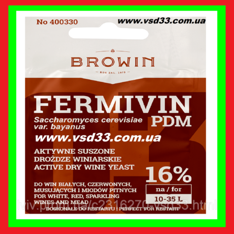 1956419394_vinnye-drozhzhi-fermivin.png