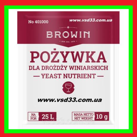 1958504595_podkormka-dlya-vinnyh.png