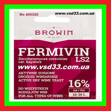 2012494534_vinnye-drozhzhi-fermivin.png