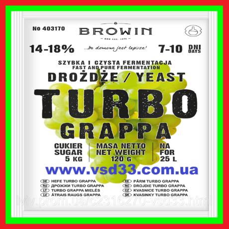 2021979775_drozhzhi-turbo-grappa.png