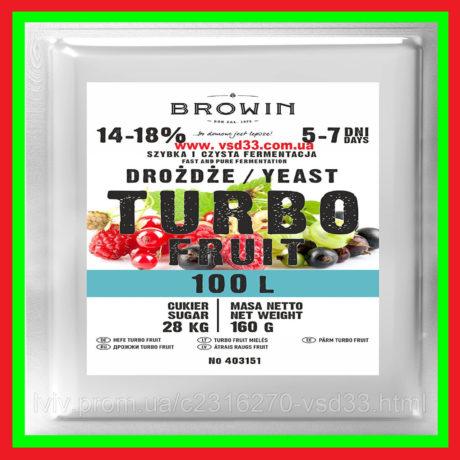 2056273732_drozhzhi-turbo-fruit.jpg