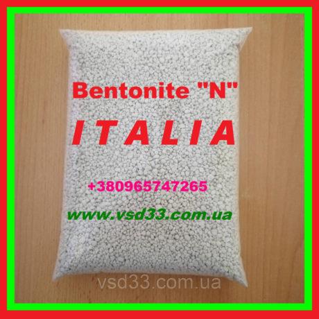 2089222280_bentonit-n-granulirovannyj.jpg