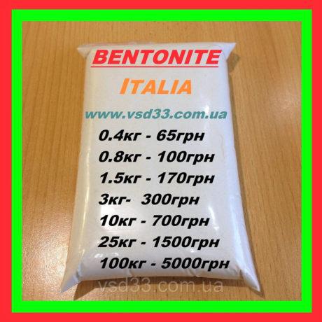 2152942866_bentonit-s-italiya-dlya.jpg