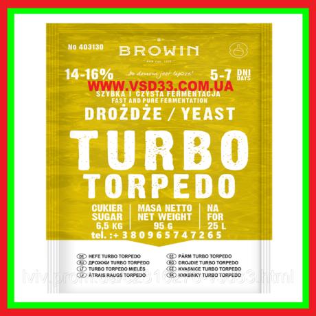 2242097377_turbo-drozhzhi-turbo.png
