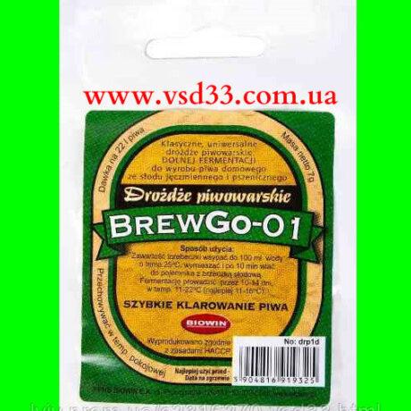 510916982_pivnye-drozhzhi-brewgo-01.jpg