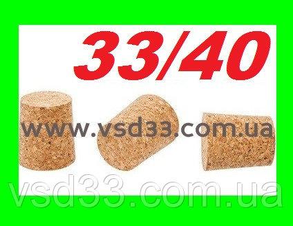 547492623_probka-korkovaya-33h40mm.jpg