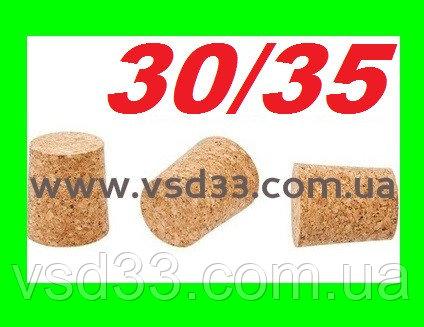 547493031_probka-korkovaya-30h35mm.jpg