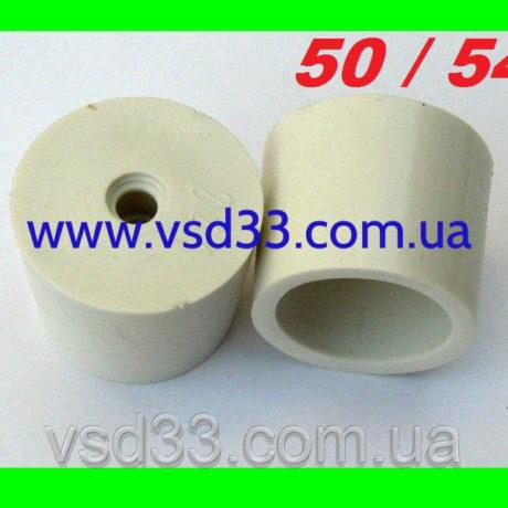 622238012_probka-rezinovaya-50-54mm.jpg