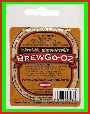 667189196_pivnye-drozhzhi-brewgo-02.png