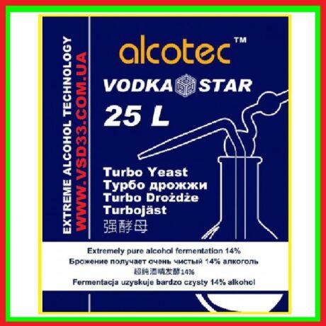turbo-drozhzhi-alcotec-vodka-star-66-gr-500×500