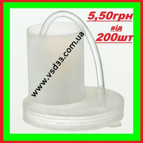 672613673_gidrozatvor-82mm-shlangstakanchik (1)